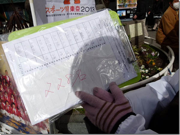20130205_olympic02