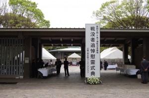千鳥ヶ淵戦没者追悼慰霊式典 2013.04.06 no1