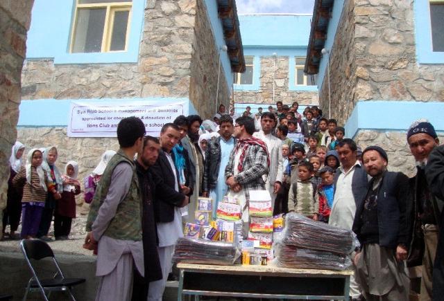 アフガニスタン教育支援終了 2013.05