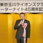 cn45tamagawa2.jpg