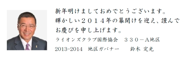 2014 new_year