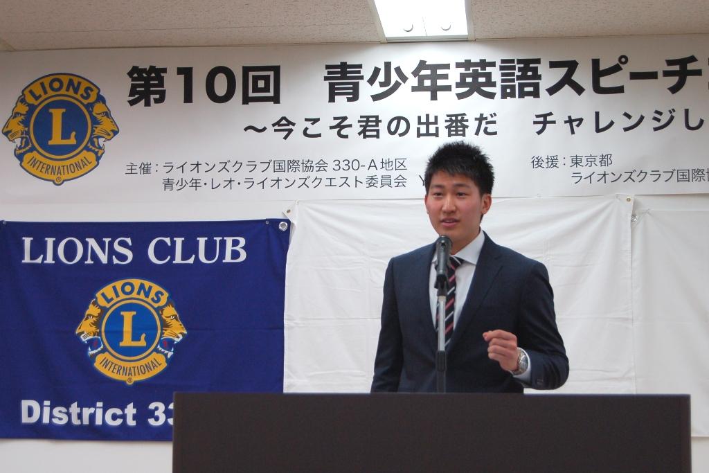 青少年英語スピーチコンテスト no9
