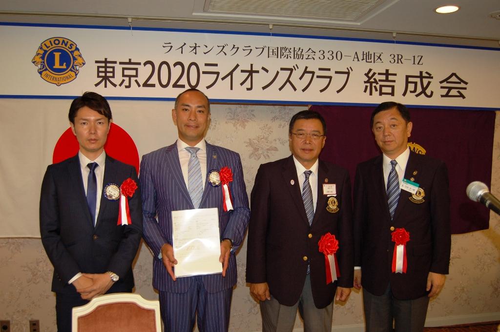 東京2020LC結成会 2014.06.27 no5