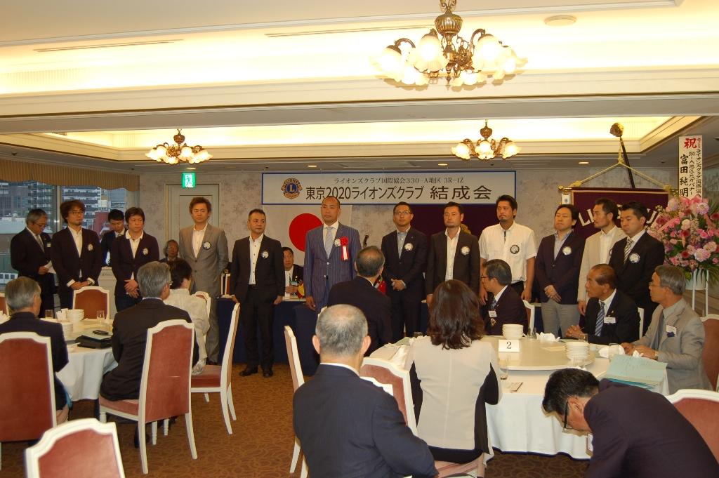 東京2020LC結成会 2014.06.27 no2