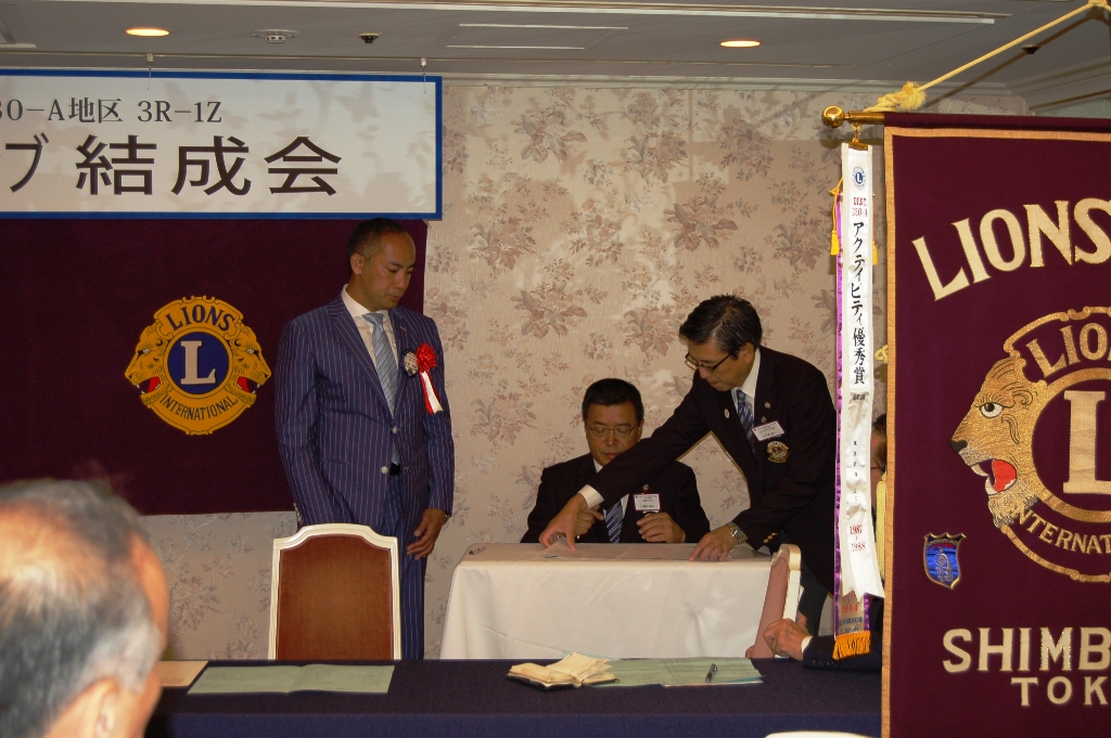 東京2020LC結成会 2014.06.27 no1