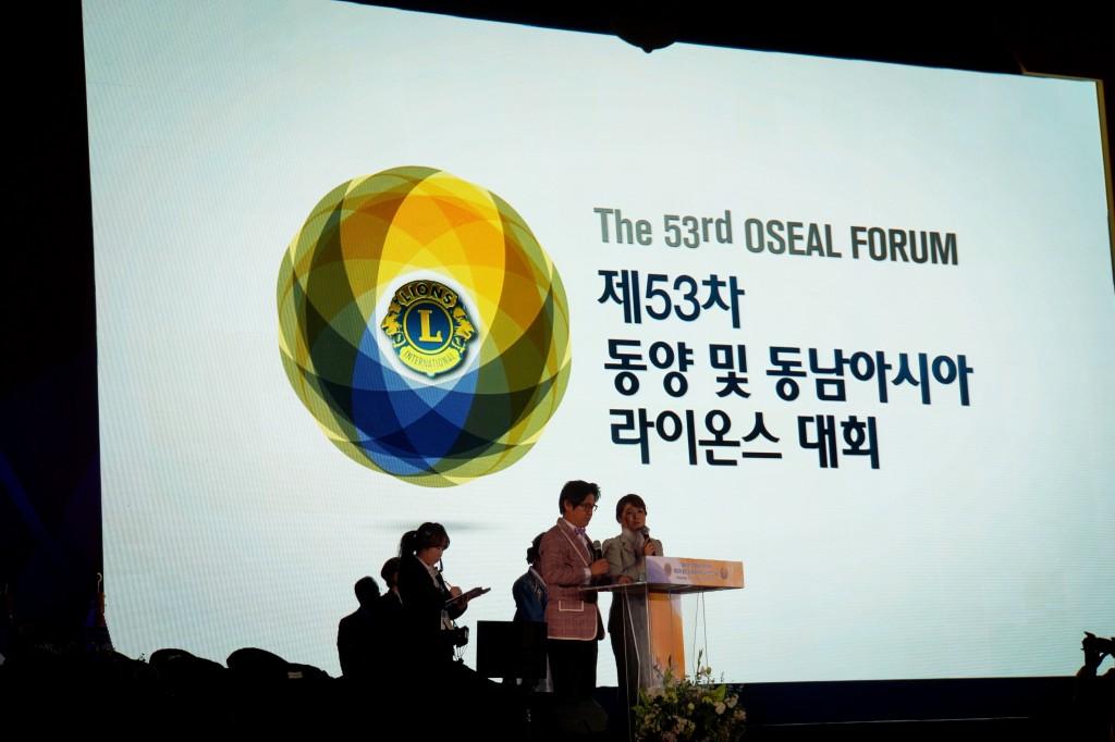 仁川OSEAL開会式 2014.11.14 NO3