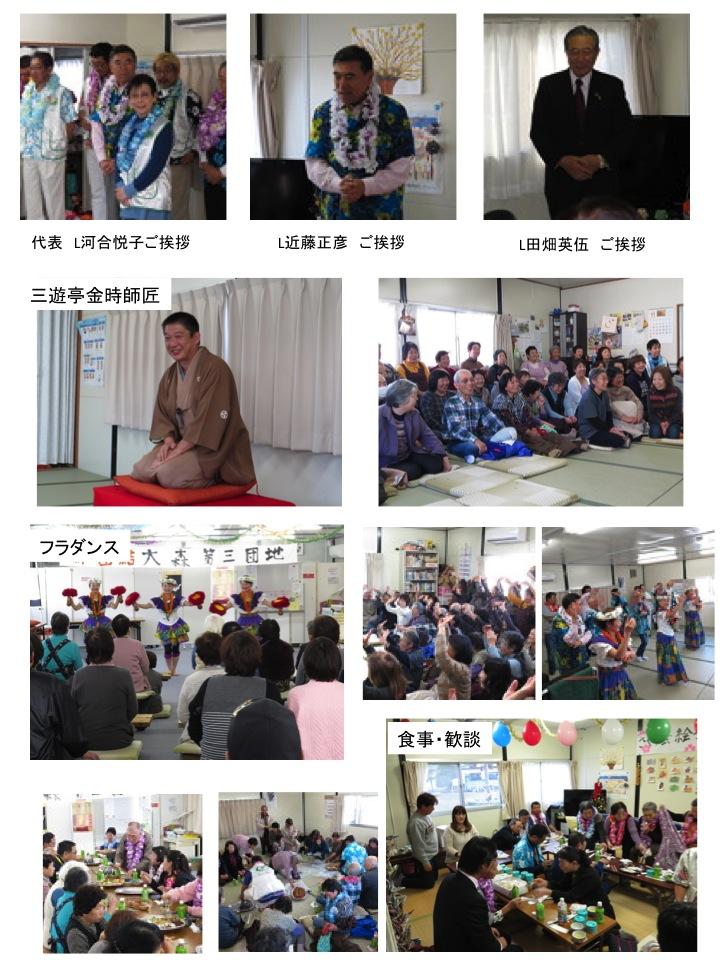 チームKAWAI 11月アクティビティ報告_2
