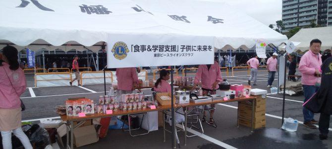 キッズフェスタ in 大井競馬場 9月14日