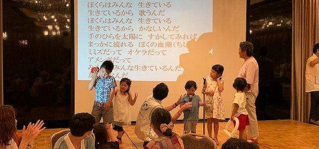東日本復興支援新宿京王プラザでゆったりランチ会 8月4日