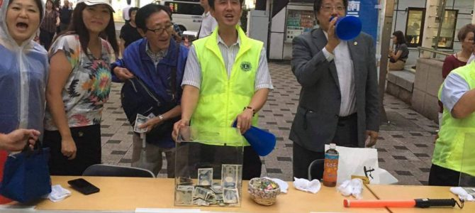 「九州北部豪雨災害 緊急支援募金活動」を行いました 9月3日 西葛西駅