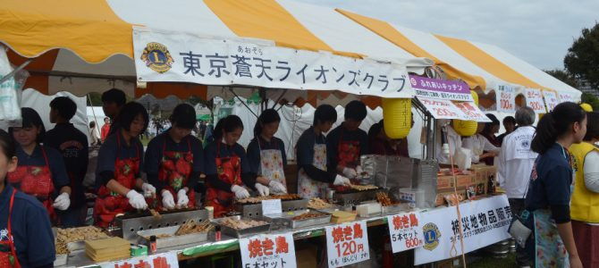 江東区民祭り・ふれあいキッチン 飲んで食べて日本を元気にしよう!! 10月20日(日)