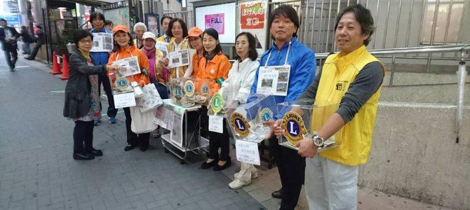 台風19号被災者支援募金活動 10月17日 7R3Z