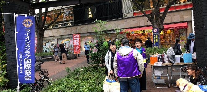 「社会福祉法人 日本介助犬協会」支援募金活動を行いました 10月14日 東京尾張町LC