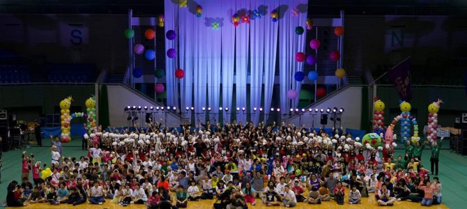 第15回記念東京都障害者ダンス大会ドレミファダンスコンサート開催! 10月20日(日)