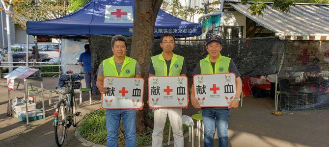 献血奉仕活動を行いました 10月5日 東京江戸川南LC