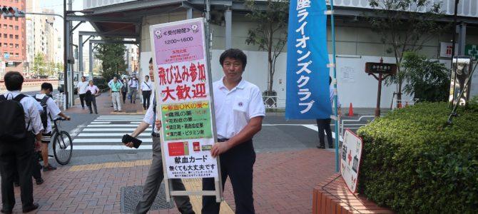 献血アクティビティ 10月2日 東京銀座LC