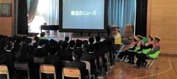 薬物乱用防止教室を開催 11月8日 東京調布LC