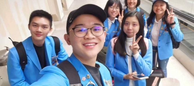 2019~20年度YCE冬期プログラム YCE委員会