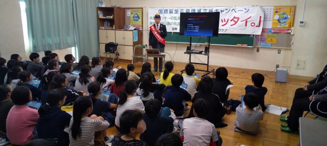 薬物乱用防止教室 12月12日 東京町田クレインLC
