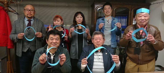 ブルーサークル糖尿病対策啓発アクティビティ実施 11月28日・12月5日 東京蒼天LC