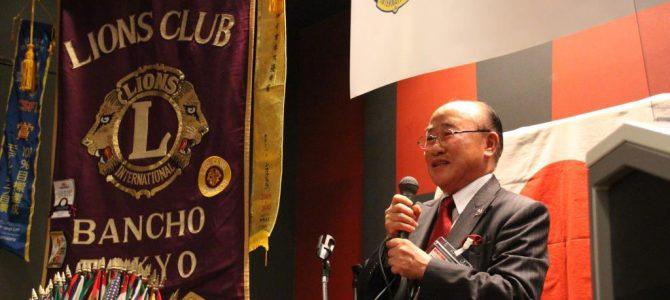 東京番町LCチャーターナイト50周年記念例会を開催 11月28日