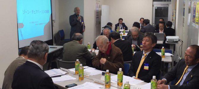 ZCセミナー開催 11月21日