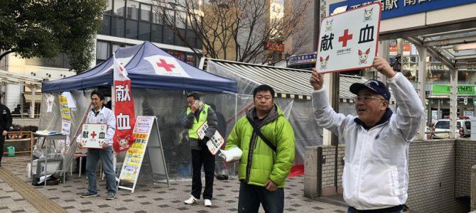 献血奉仕活動を行いました 12月15日 東京江戸川南LC