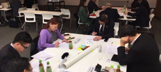次世代リーダーシップセミナー開催 11月15日