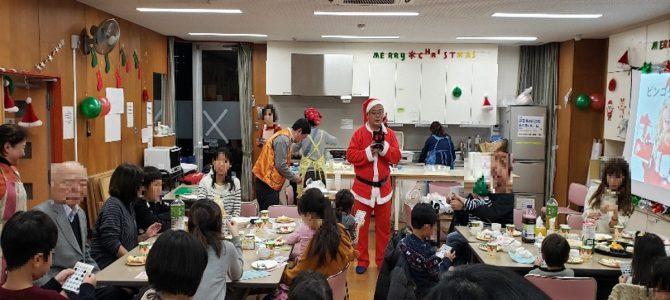 子供食堂支援~クリスマスパーティーを開催 12月26日 東京玉川LC