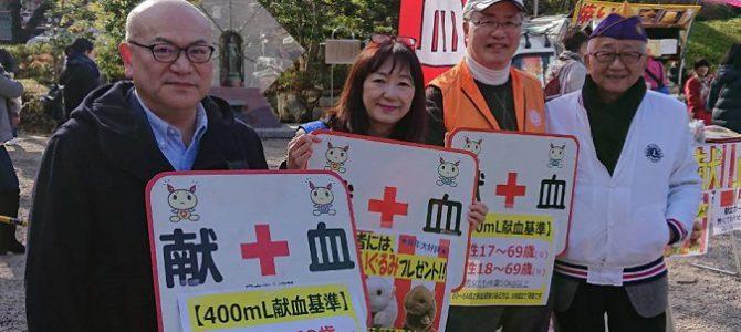 1月2日、3日、4日(3日間)増上寺にて献血活動 GST献血・献眼・献腎・骨髄移植委員会