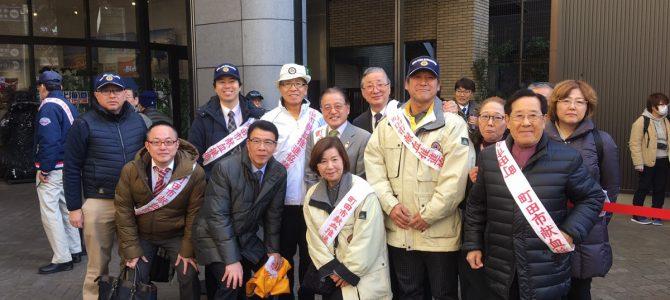 新春合同例会ならび子供食堂支援チャリティ 1月23日 東京町田クレインLC