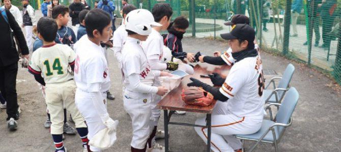 野球教室 1月26日 東京新宿御苑LC