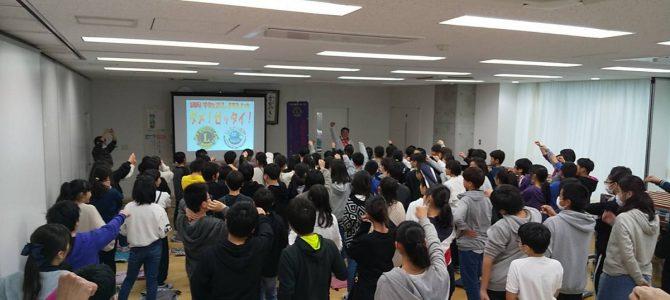 薬物乱用防止教室を開催しました 1月28日 東京江戸川南LC