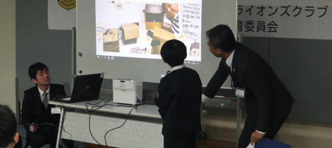 第2回 科学コンテスト 12月7日 東京銀座LC