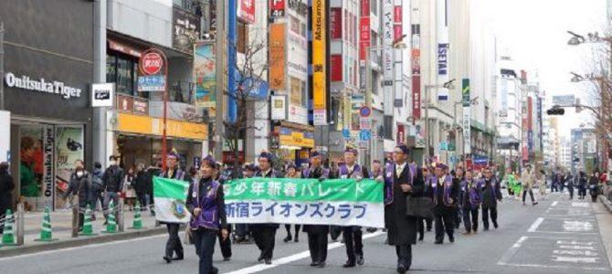 新宿区青少年団体新春祝賀パレード 1月12日 東京新宿LC