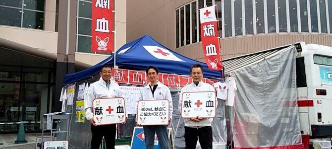 献血奉仕活動を行いました 2月15日 東京江戸川南LC