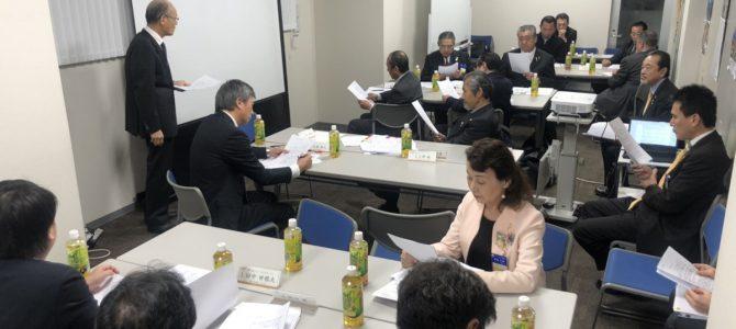 第2回ZCセミナーGLT指導力育成委員会 1月30日