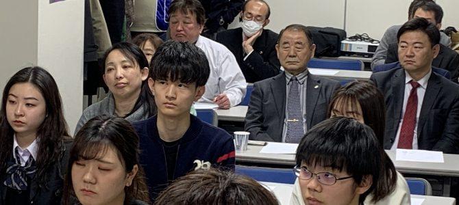 春・夏派遣生オリエンテーション開講式 2月15日  YCE委員会